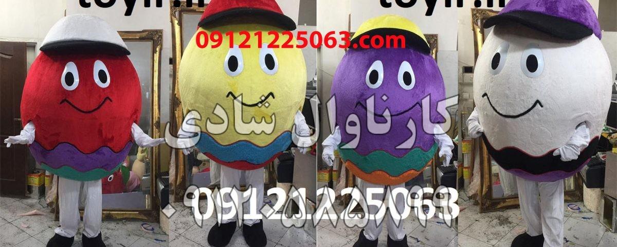 عروسک تنپوش تخم مرغ رنگی ها
