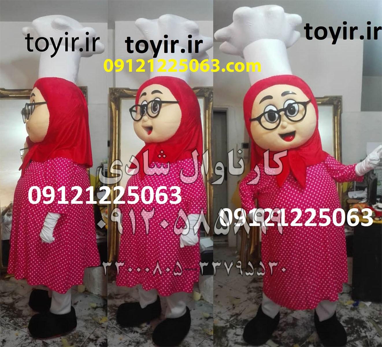 عروسک تنپوش خاله ریزه