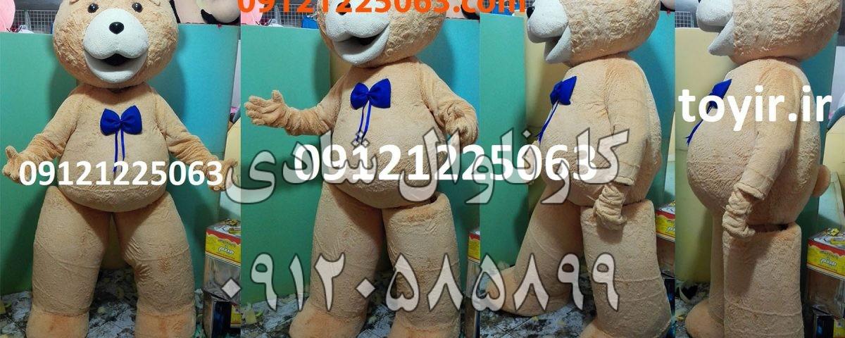 عروسک تنپوش خرس قهوی