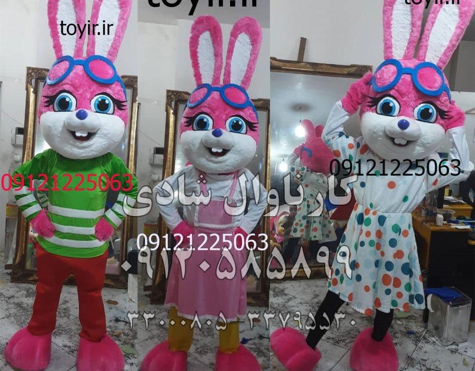 عروسک تنپوش خرگوش خانوم