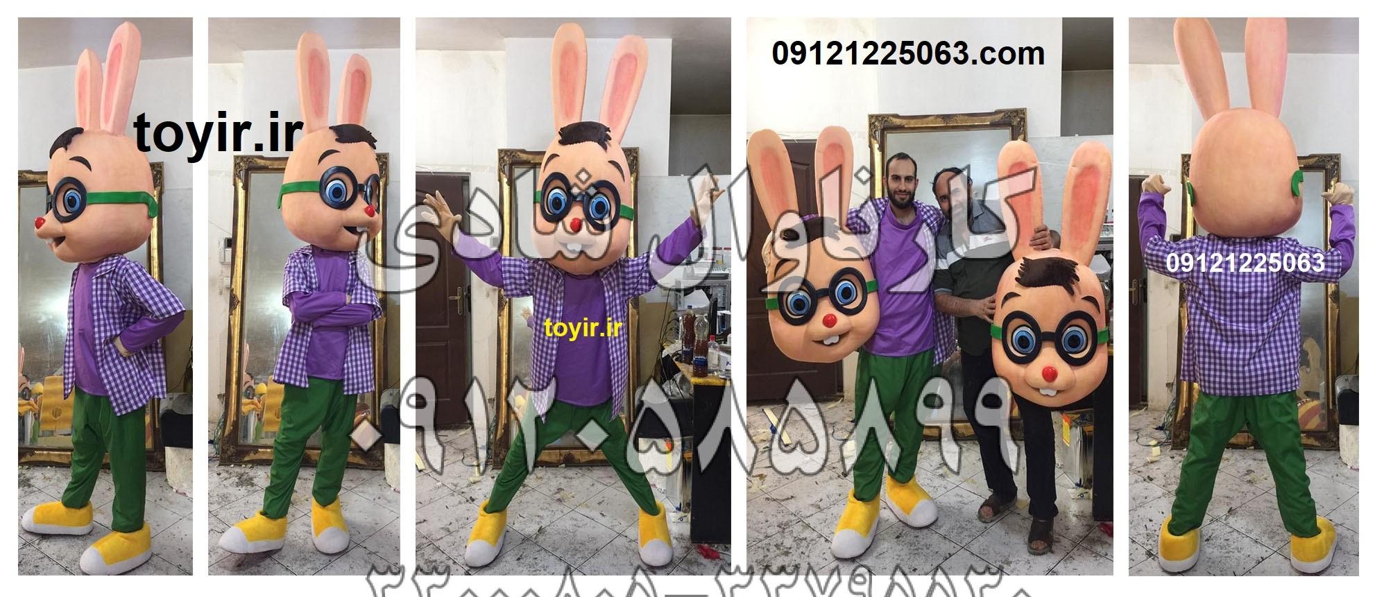 عروسک تنپوش خرگوش عینکی