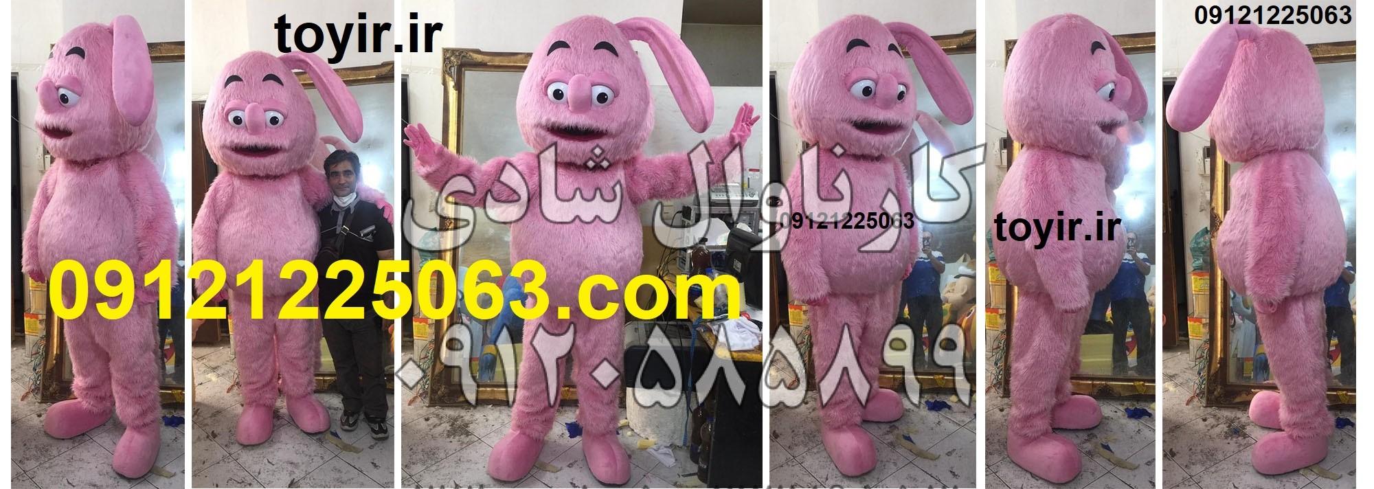 عروسک تنپوش خرگوش ناگول