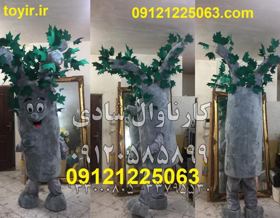 عروسک تنپوش درخت چنار