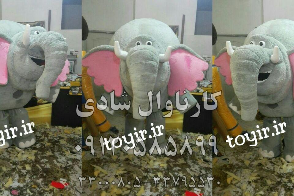 عروسک تنپوش فیل شاه