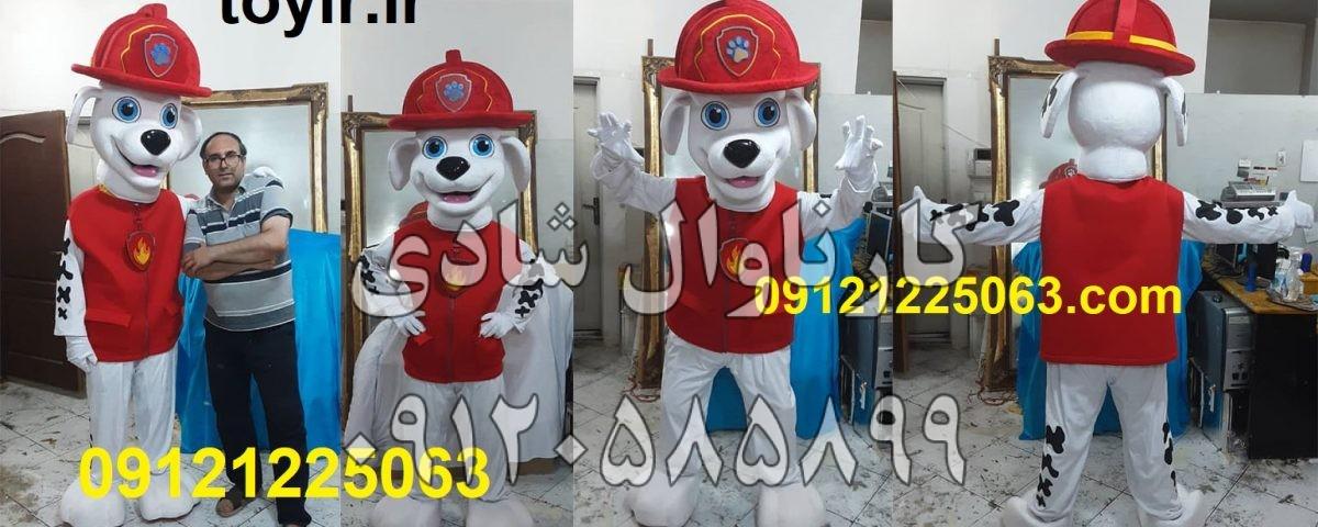 عروسک تنپوش مارشال سگهای نگهبان