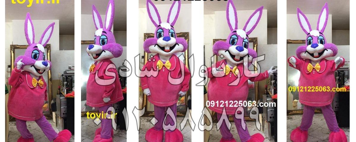 عروسک تنپوش خرگوش نسلته