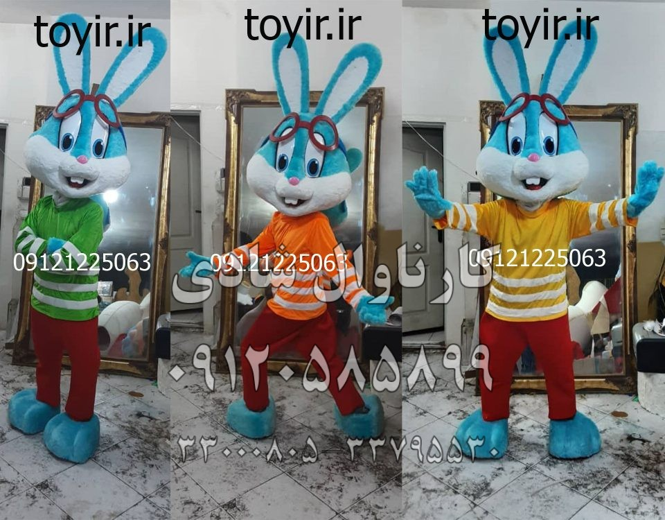 عروسک تنپوش خرگوش آبی