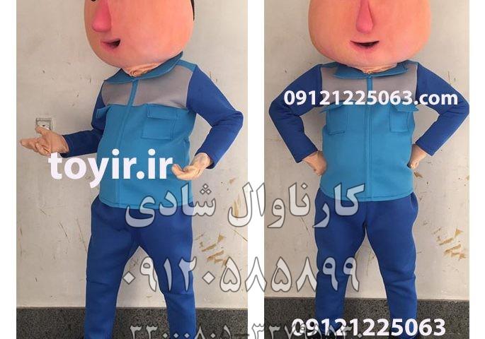 عروسک تنپوش مامور شهرداری قم